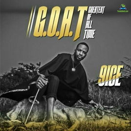 9ice - Love Dont Cost A Thing