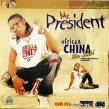 African China - Mother's Tribute
