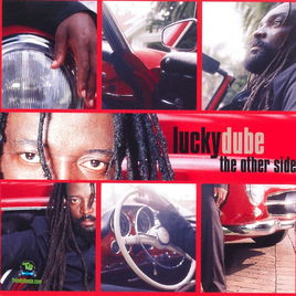 Lucky Dube - Hero