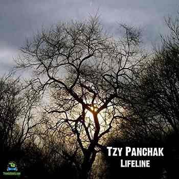 Tzy Panchak - No Woman No Cry ft Ewube